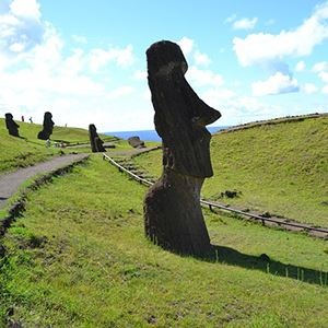 Brazil, Argentina & Chile Unveiled with Brazil's Amazon & Easter Island (Cosmos Tours)