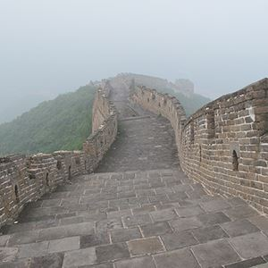 China Experience (Cosmos Tours)